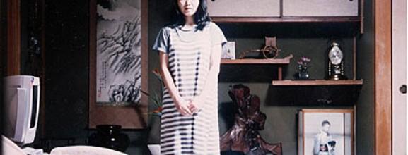 Zoom – Shizuka Yokomizo
